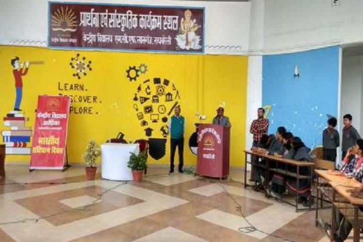 Kendriya Vidyalaya-School Programme