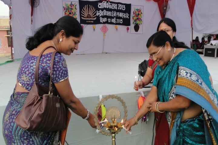 Kendriya Vidyalaya E B S-Annual Day