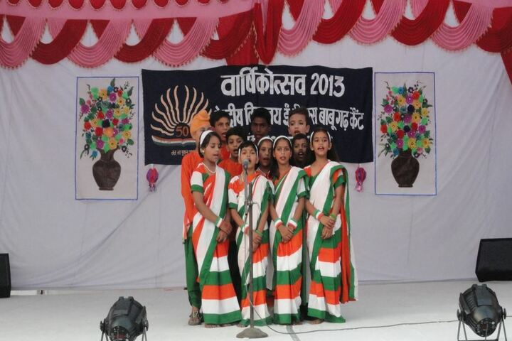 Kendriya Vidyalaya E B S-Singing