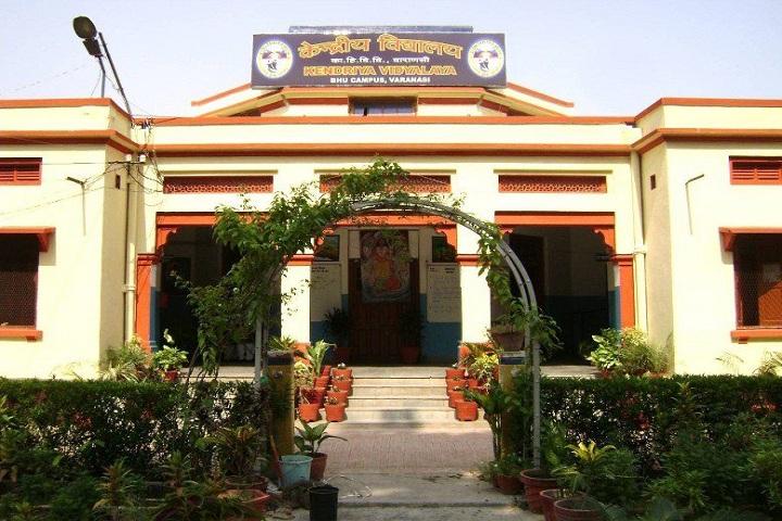 Kendriya Vidyalaya No 1-Campus-View Entrance