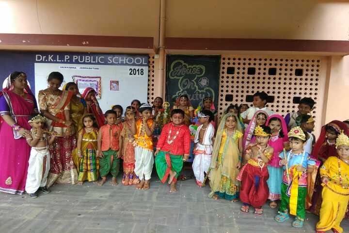 Dr Kondabolu Lakshmi Prasad Public School - Krishnashtami