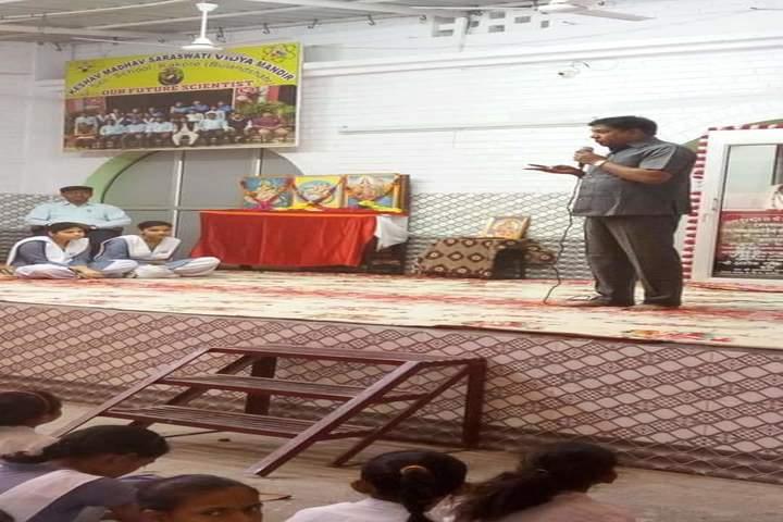 Keshav Madhav Saraswati Vidhya Mandir-Speech