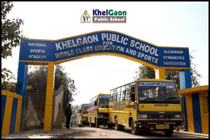 Khelgaon Public School-School Entrance