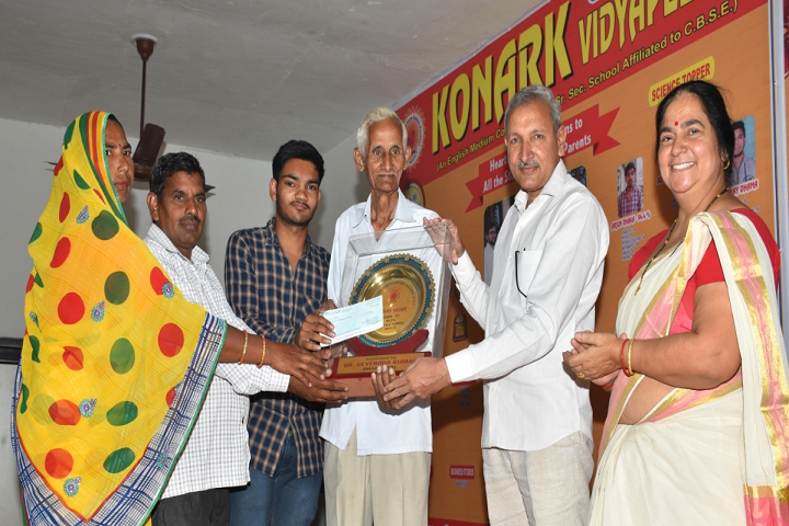 Konark Vidyapeeth-Awards