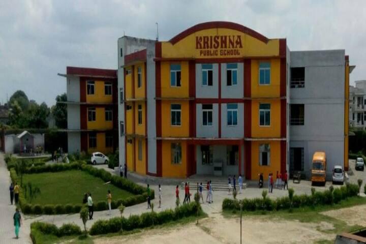 Krishna Public School-Campus View