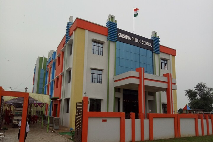 Krishna Public School-Campus View