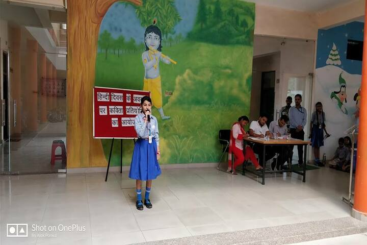 Krishna Public School-Other Activity