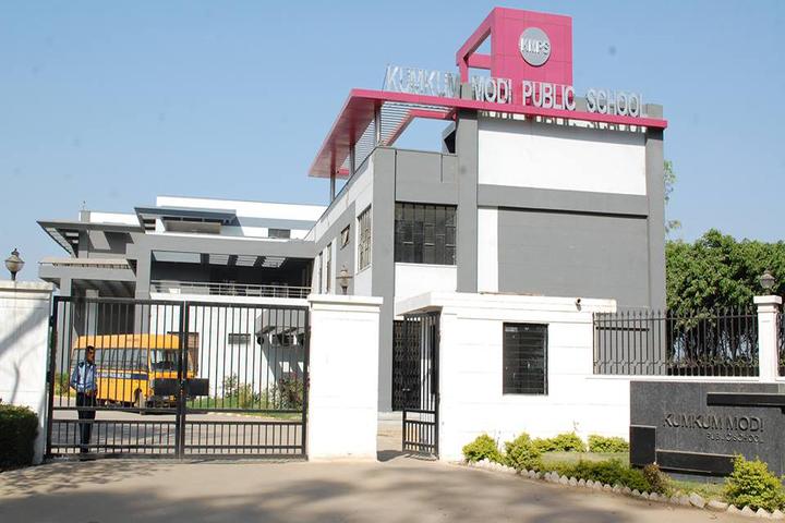 Kumkum Modi Public School-Campus View
