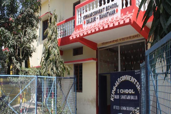 Kunwar Convent School-School Entrance