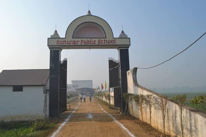 Kunwar Public School-Entrance