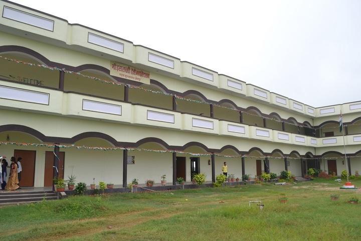 Kunwar Public School-Campus Inside View