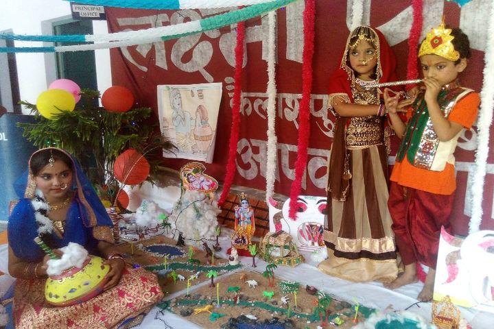 Laxmi Public School-Janmastami