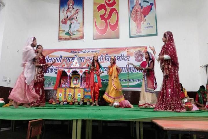 Leelawati Ramgopal Saraswati Vidya Mandir-Janmastami