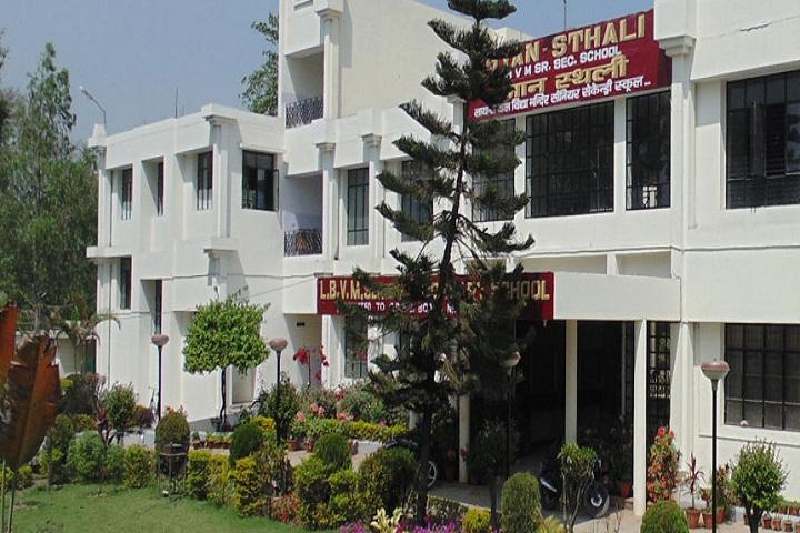 Lions Bal Vidya Mandir Senior Secondary School-School Building