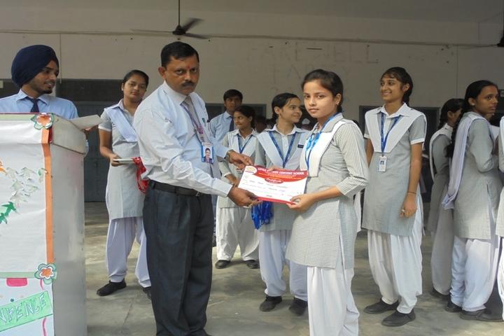 Little Flower Convent School-Achievement