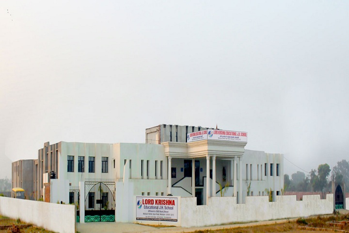 Lord Krishna Educational Junior High School-School View