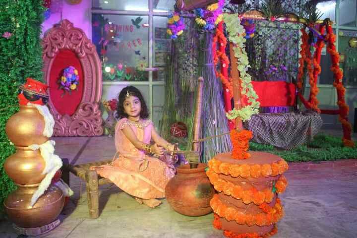 Lord Krishna Public School-Activity