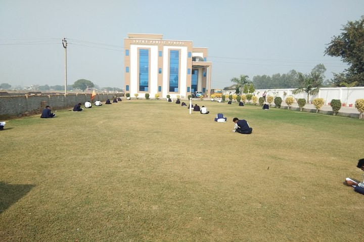 Lucky Public School-School View