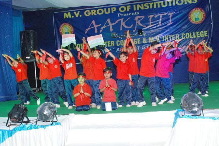 M V Convent Inter College-Annual Day Celebrations