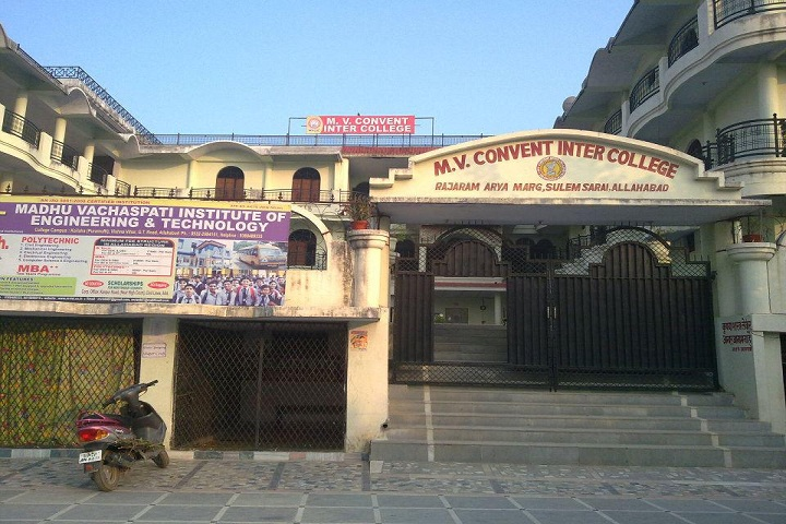 M V Convent Inter College-School Entrance