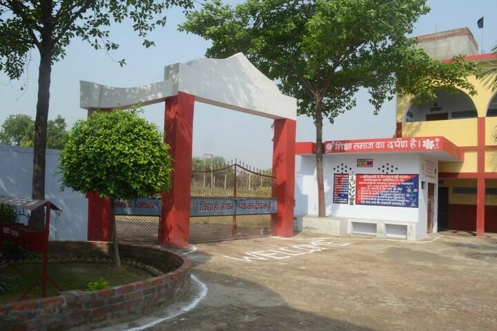 ML Public School-School Entrance
