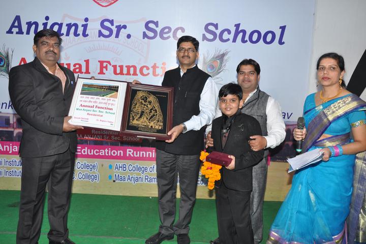 Maa Anjani Public School-Achievement