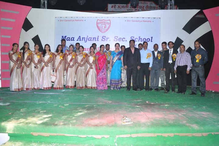 Maa Anjani Public School-Staff