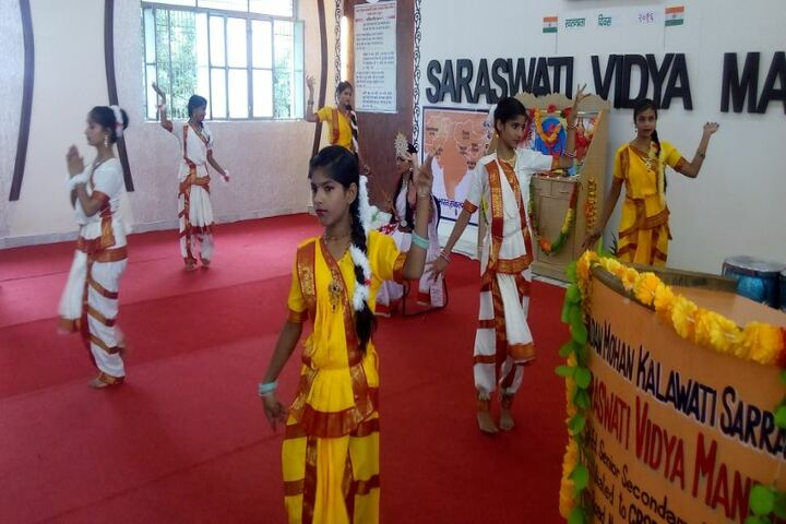 Madanmohan Kalawati Sarraf Saraswati Vidya Mandir-Classical Dance