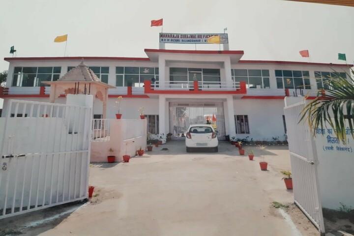 Maharaja Surajmal Holy Academy-Gate View