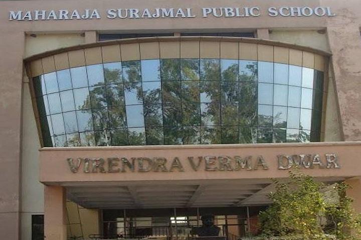 Maharaja Surajmal Public School-School Entrance