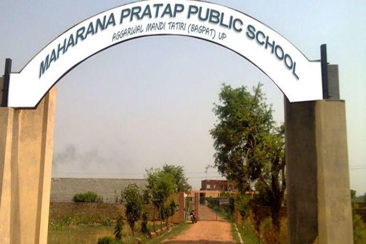 Maharana Pratap Public School-School Entrance