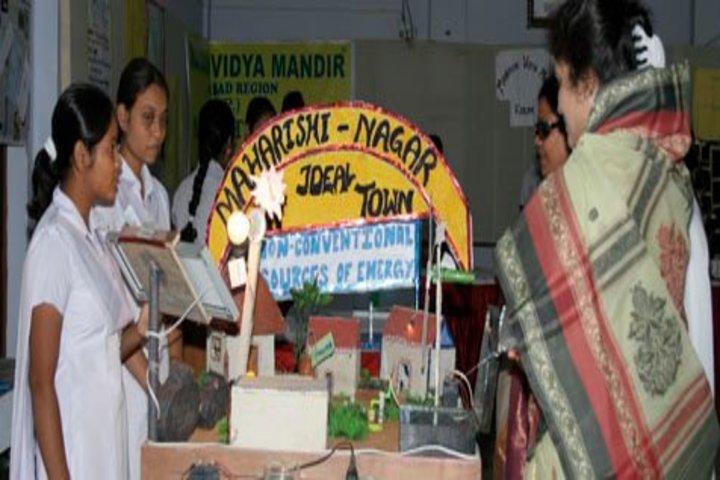 Maharishi Vidya Mandir-Exhibition