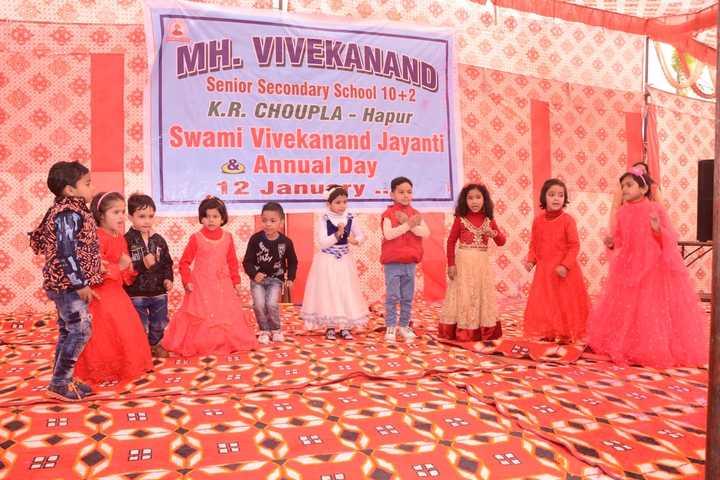 Maharishi Vivekanand Public Junior High School-Annual Day Celebrations