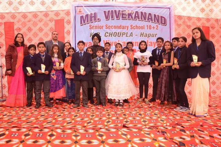 Maharishi Vivekanand Public Junior High School-Awards