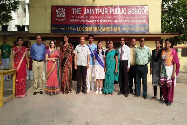 The Jaintpur Public School-Investiture Ceremony