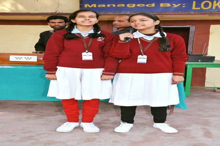 The Jaintpur Public School-Music Competition