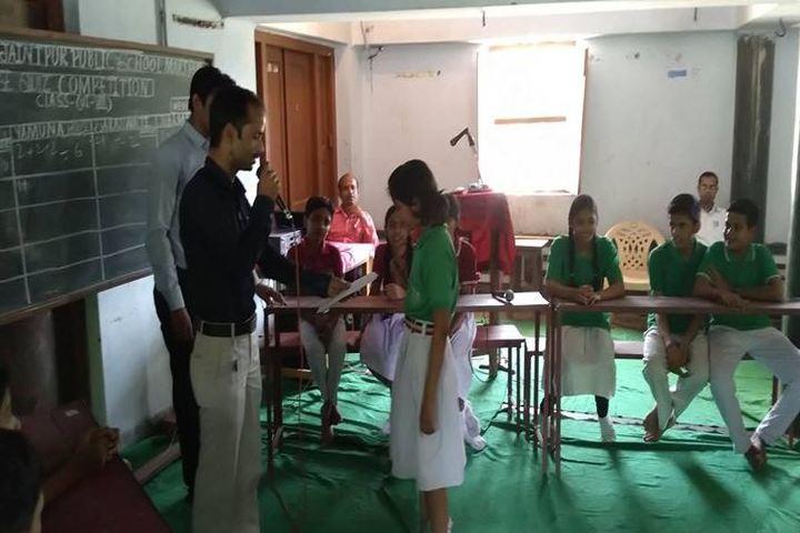 The Jaintpur Public School-Quiz Competition