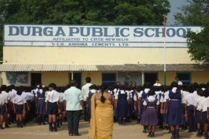 Durga Public School-School Entrance