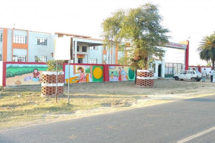 MSK International School-Campus View