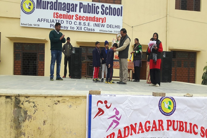 Muradnagar Public School-Achievement