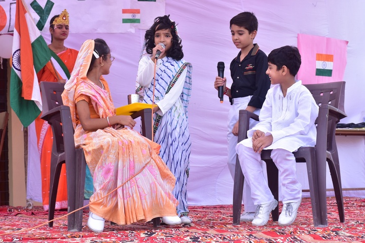 Muradnagar Public School-Republic Day