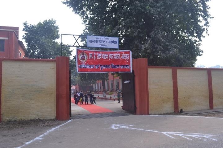 NE Railway Boys Inter College-Campus View