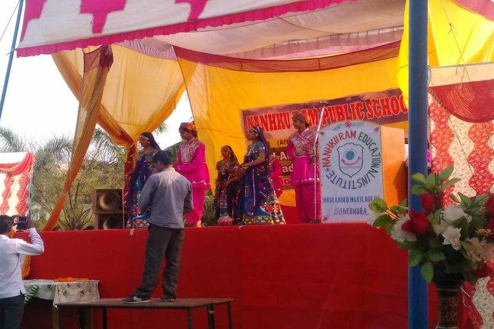 Nanhku Ram Public School-Dance Activity