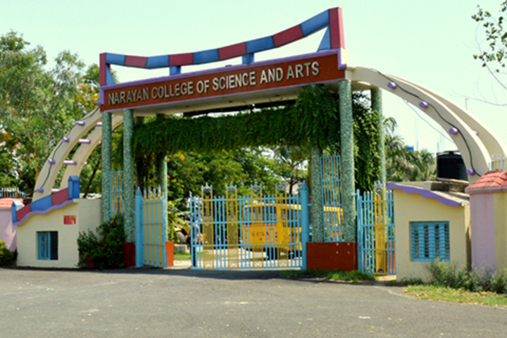 Narayan College Of Science And Arts-Campus View