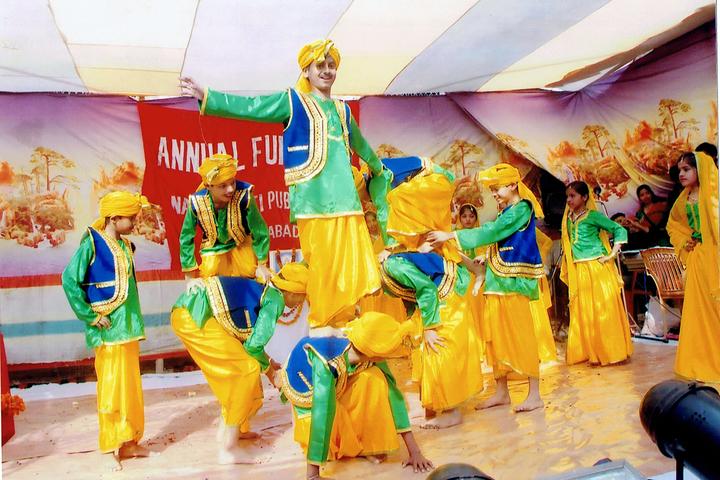Nav Jagriti Public School - Annual function