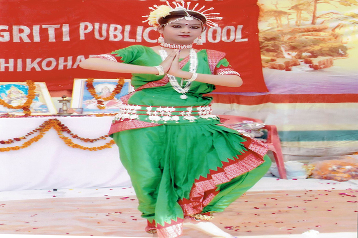 Nav Jagriti Public School - Dance