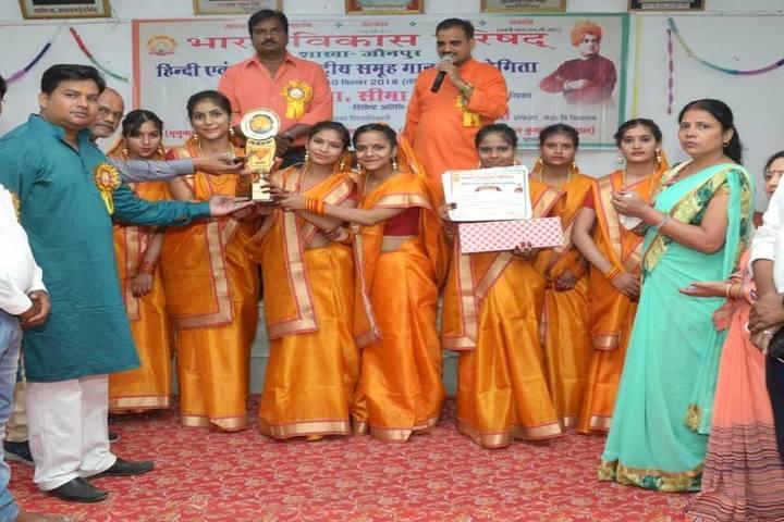 Nehru Balodyan - Award