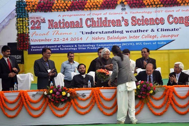 Nehru Balodyan - Guest