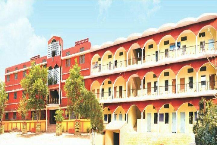 Nehru Balodyan - School Building