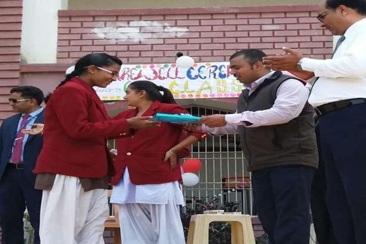 Uma Shankar Champa Devi Dav Public School-Annual Prize Distribution